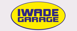 Iwade Garage now under new management. Tyres from £19.99. Why not give your local garage a try?